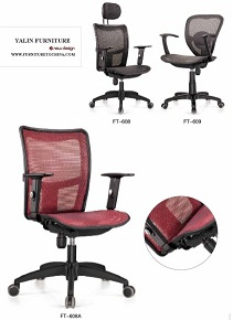 office mesh chair with adjustable armrest FT-508B