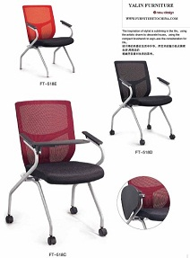 conference meeting and training chair FT-518B
