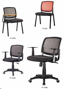 mesh office guest chair FT-538