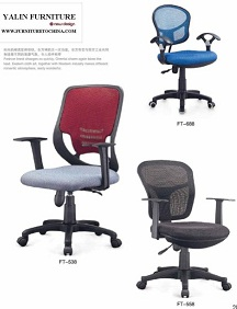 staff and clerk computer office chair FT-538B