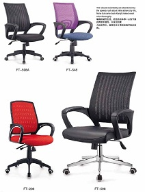 modern office computer chair FT-578