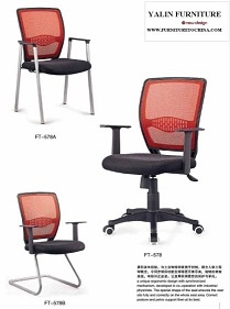office reception meeting chair FT-578B