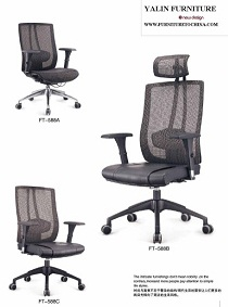 ergonomic office chair with headrest FT-588B