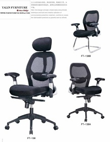 comfirtable modern office chair FT-138