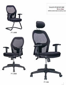 multifunction ergonomic office chair FT-138B