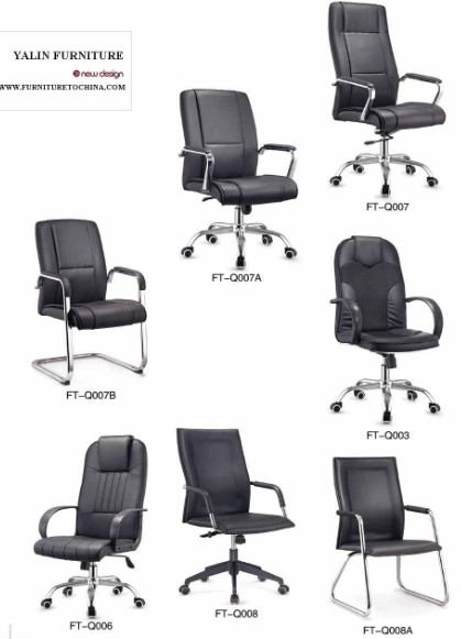 Yalin Furniture China Manufacturer Modern Sofa Corner Office Chair Visitor Metal Seat Airport Power By BaiXinLi