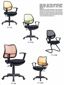 hot selling office mesh chair FT-318
