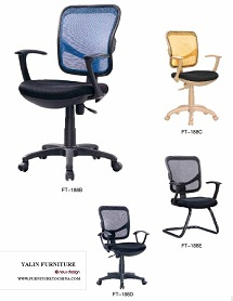 swivel office mesh chair seat FT-318B