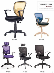 simple office chair FT-638B